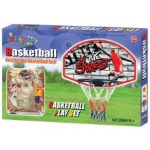 Basketball Spielset G21 690685