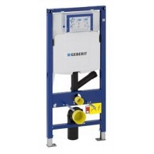 GEBERIT Duofix Wand-WC Montagelement, mit UP 320, 111.364.00.5